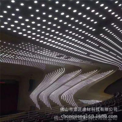 鞍山穿孔铝单板规格定做 造型单板外墙装饰