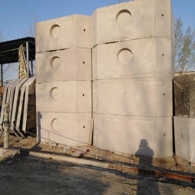 泗水水泥厂家供应 检验合格地埋式水泥化粪池