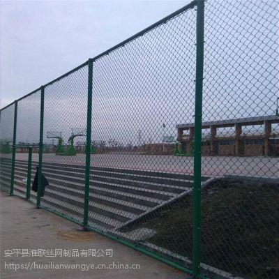 公园球场隔离栅 厂区围墙网 PE包塑围网