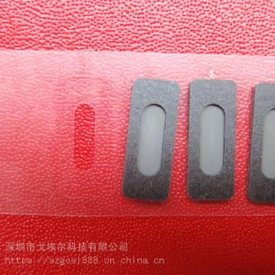 供应听筒防水网,IP67防水网,超强防水网