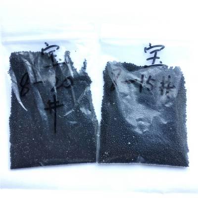 大型铸钢耐火材料用宝珠砂,厂家直销价格实惠
