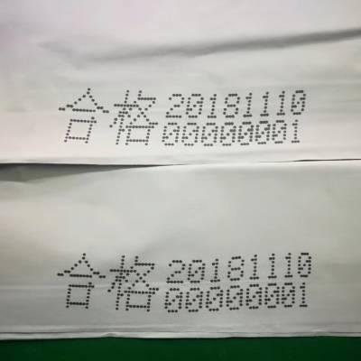 塑料喷码机塑料袋喷码机高效率喷码机高速生产线小字符喷码机