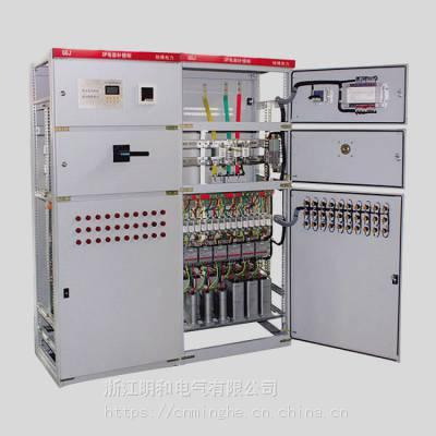 GGJ电容补偿柜 低压无功智能补偿装置