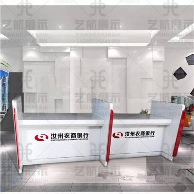 双面填单台测量绘图 滁州来安中信银行双面填单台