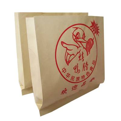 定制烤鸭脖纸袋鸡爪纸袋鸭脖防油纸袋