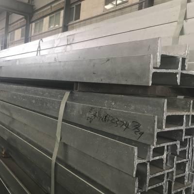 四川成都Q235槽钢 Q235B 国标槽钢 冷弯 热轧槽钢 Q345 Q345B槽钢