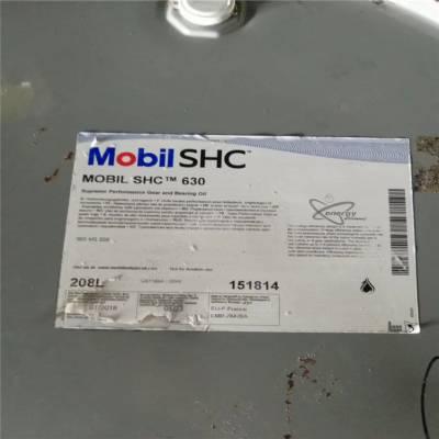 Mobil SHC 600 Series (美孚SHC 600系列) 美孚SHC630重负荷合成齿轮
