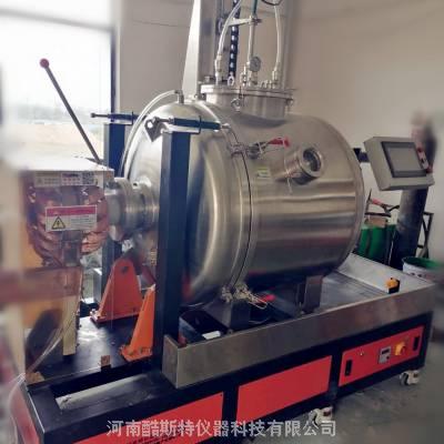 酷斯特科技KZG-50真空熔炼炉 中频感应炉