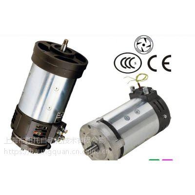 直流有刷电机 2500W 意大利CFR电机 应用广泛