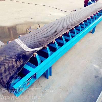 加犁型卸料器运输机 水平伸缩式输送机