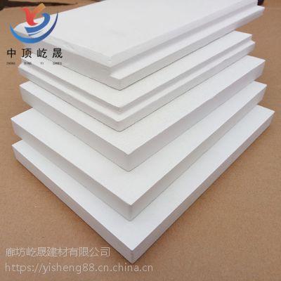 吊顶吸音天花板 玻纤吸声体 厂家质量保证