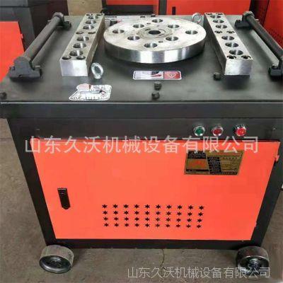 重庆热卖优质 液压钢筋弯曲机 平台弯管机 钢筋弯管机 数控弯曲机