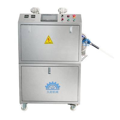 小型ab胶混胶机,树脂混胶机厂家提供-久耐机械