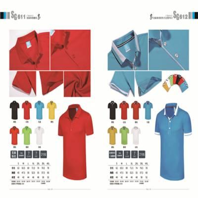 团体服装-班德玛服饰-T恤团体服装定制