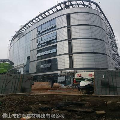 佛山欧百建材厂家直销2.5mm氟碳铝幕墙装饰铝单板