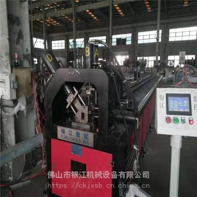 河南安阳镀锌钢管自动打孔机 铁管自动冲孔机生产企业