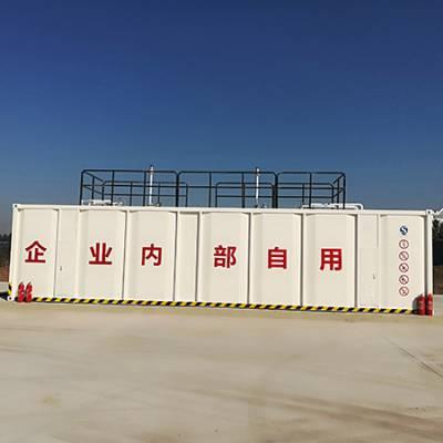 辽宁移动加油站-易通石化-绿色环保-移动加油站价格