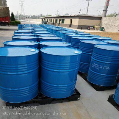 甘油 丙三醇 工业甘油厂家直销量大优惠