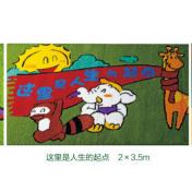 幼儿园环保pu背胶多种颜色的卡通图案草坪