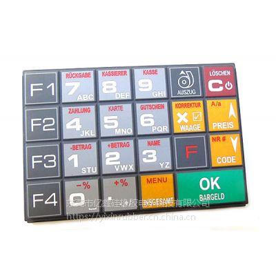 丝印喷涂镭雕硅胶按键 背光类工业硅胶按键 亿鑫多色发光硅胶定制按键