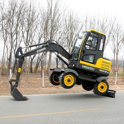 40分立式挖掘机 【小型轮式挖掘机价格】