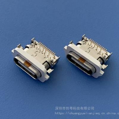 TYPE C 24P外防水插座USB 3.1 24P沉板DIP+SMT防水母座 IP67防水等级白色