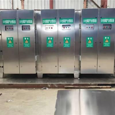 UV光氧净化器皮革厂-淄博UV光氧净化器-定制加工