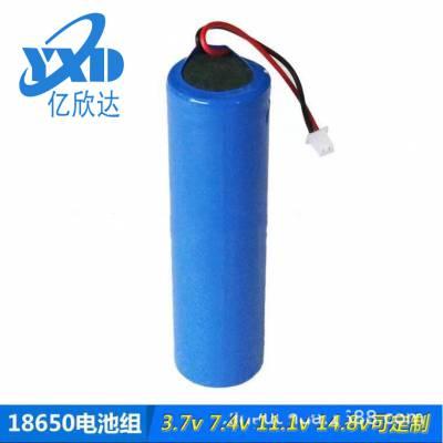 全新A品1200mah 3.7v 小风扇 蓝牙音响电池 移动电源锂离子电池