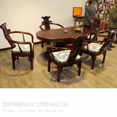 大红酸枝同升红木客厅腰型茶台六件套