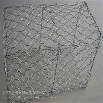 高尔凡格宾网 格宾网箱 生态石笼网 固滨笼 铅丝石笼网厂家