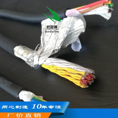 深圳QGT厂家生产40芯20P×28AWG+AL+144编UL2464高柔性屏蔽拖链电缆