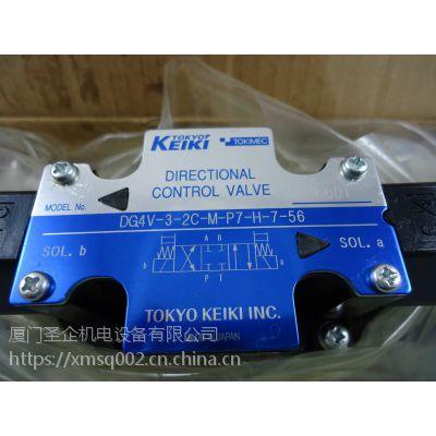 东京计器DG4M4-36C-20-JA电磁换向阀(大容量.低噪音)