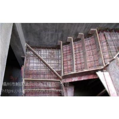 福州现浇楼板的施工方法你掌握了吗