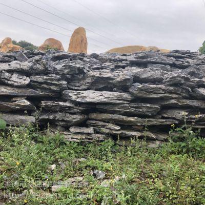 镇兴奇石 英德假山石 公园观赏石英石 假山制作工程石 英石