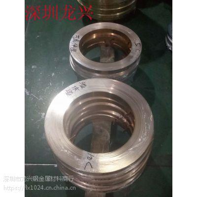 C5210 R-1/2H铜合金