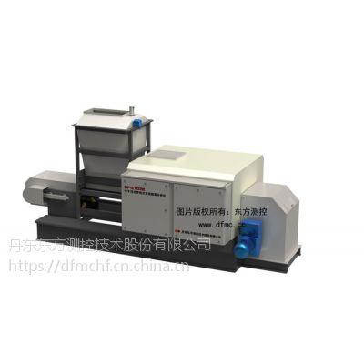 东方测控DF-5703(B)C型旁线式煤质分析仪