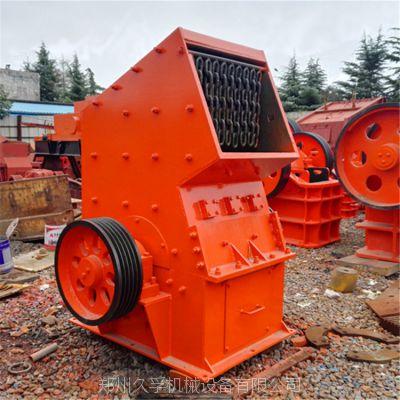 单段锤式破碎机价格 重型锤式破碎机 废旧水泥蒸养砖锤式破碎机