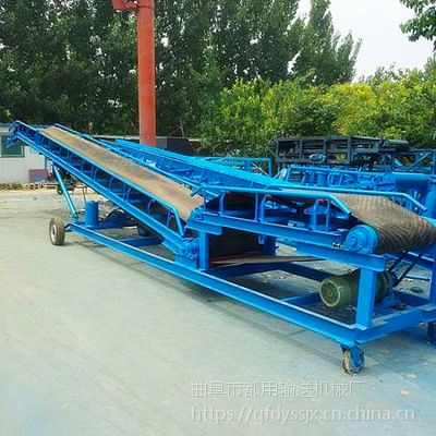 工厂移动式装车输送机 碎石料皮带上料机 定做挡边式不落料输送机