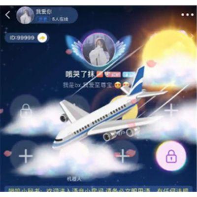 襄樊flash动画制作_世纪常青动漫设计dw_襄樊flash动漫制作