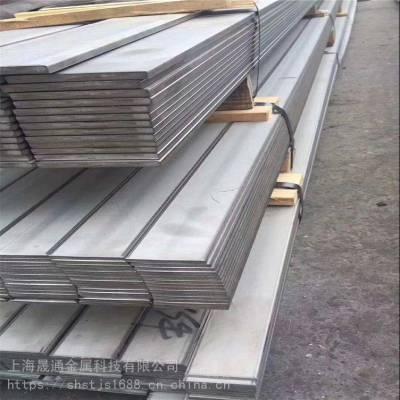 供应日本SUS310S奥氏体不锈耐热钢 抗氧化性SUS310S不锈钢带可定制开平