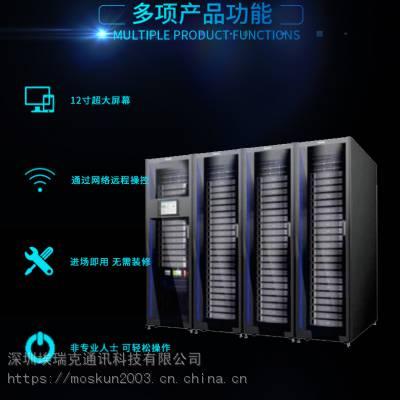 一体化机柜/一体化服务器机柜四柜/智能小型数据中心/微数据中心