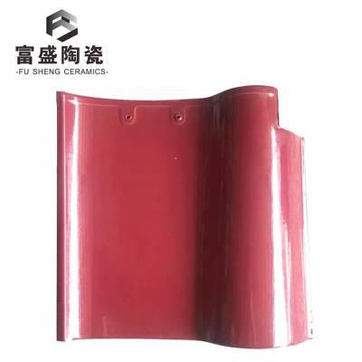 200*200玫瑰红色全瓷西班牙S瓦 西式瓦别墅房屋瓦小区瓦片