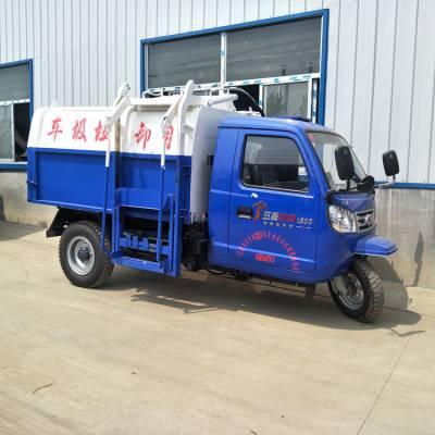 自卸式垃圾车 噪音小垃圾运输车 环卫垃圾收集车