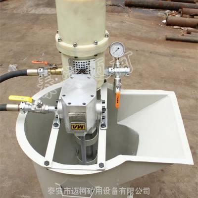 ZBQ-27/1.5矿用气动注浆泵价格,ZBQ单液气动注浆泵厂家 煤安认证