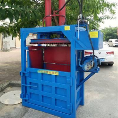 立式塑料薄膜压缩打包机钢丝绳翻包废品废料压包机