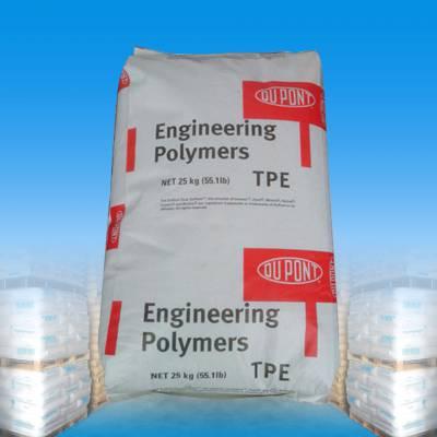 低价批发 TPE 美国杜邦 80A 热熔级 热稳定性 电线电缆级e