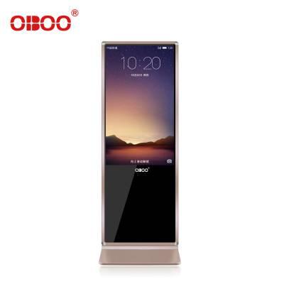 OBOO32寸自助触控液晶智能多媒体落地式触摸一体机