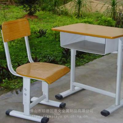 佛山市港文家具儿童课桌椅订制价格合理,升降课桌椅,单人位课桌椅