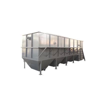 小型高效斜管沉淀池沉淀污水处理设备定制设备供应厂家