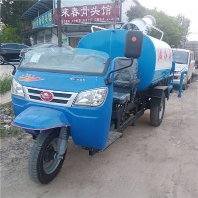 鱼台洒水车厂家及价格农用三轮小型洒水车水泵配件